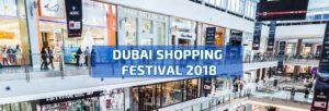 Dubai Shopping Festival 2018