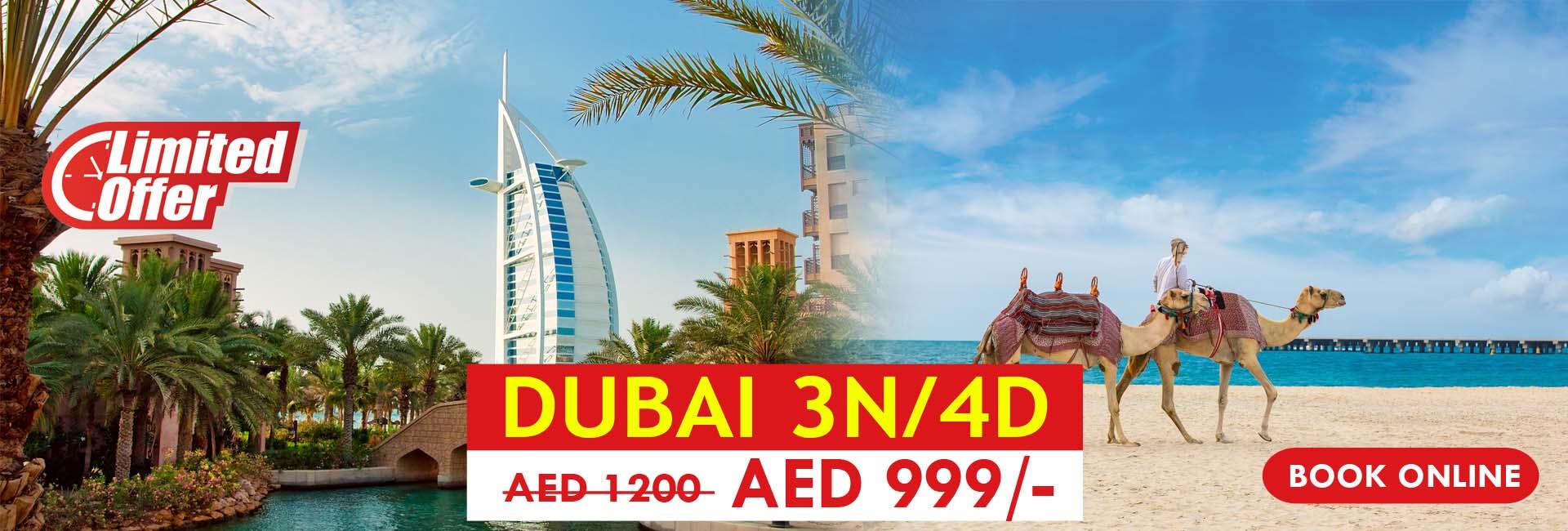 Dubai 999