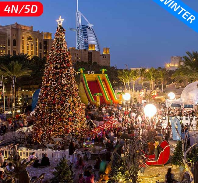 dubai christmas holiday package