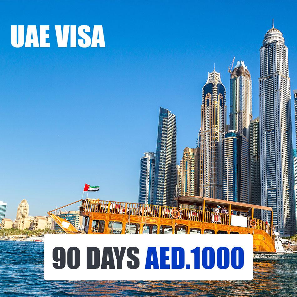http://www.sabsanholidays.com/demo/wp-content/uploads/2016/11/dubai-90-days-visa.jpg