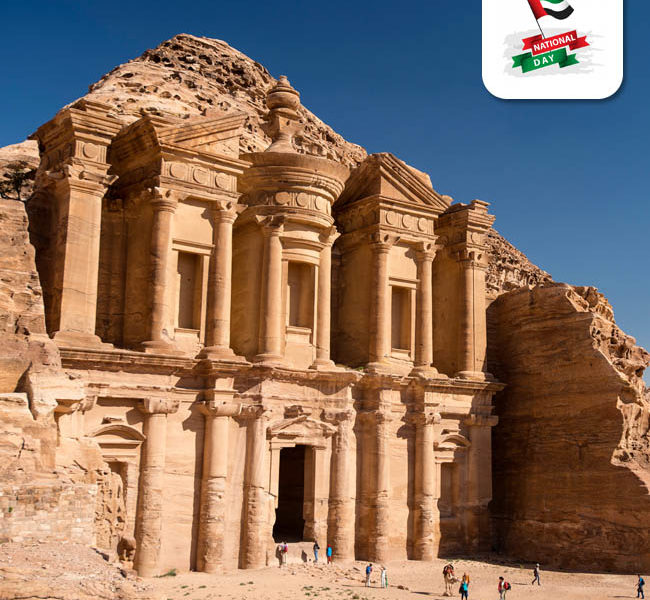 petra national day 2019
