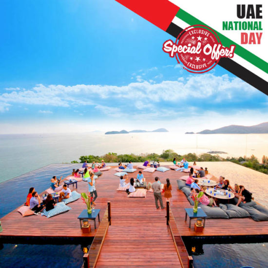 Thailand Uae National Day 2017 offer