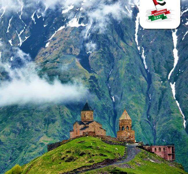 georgia uae national day package