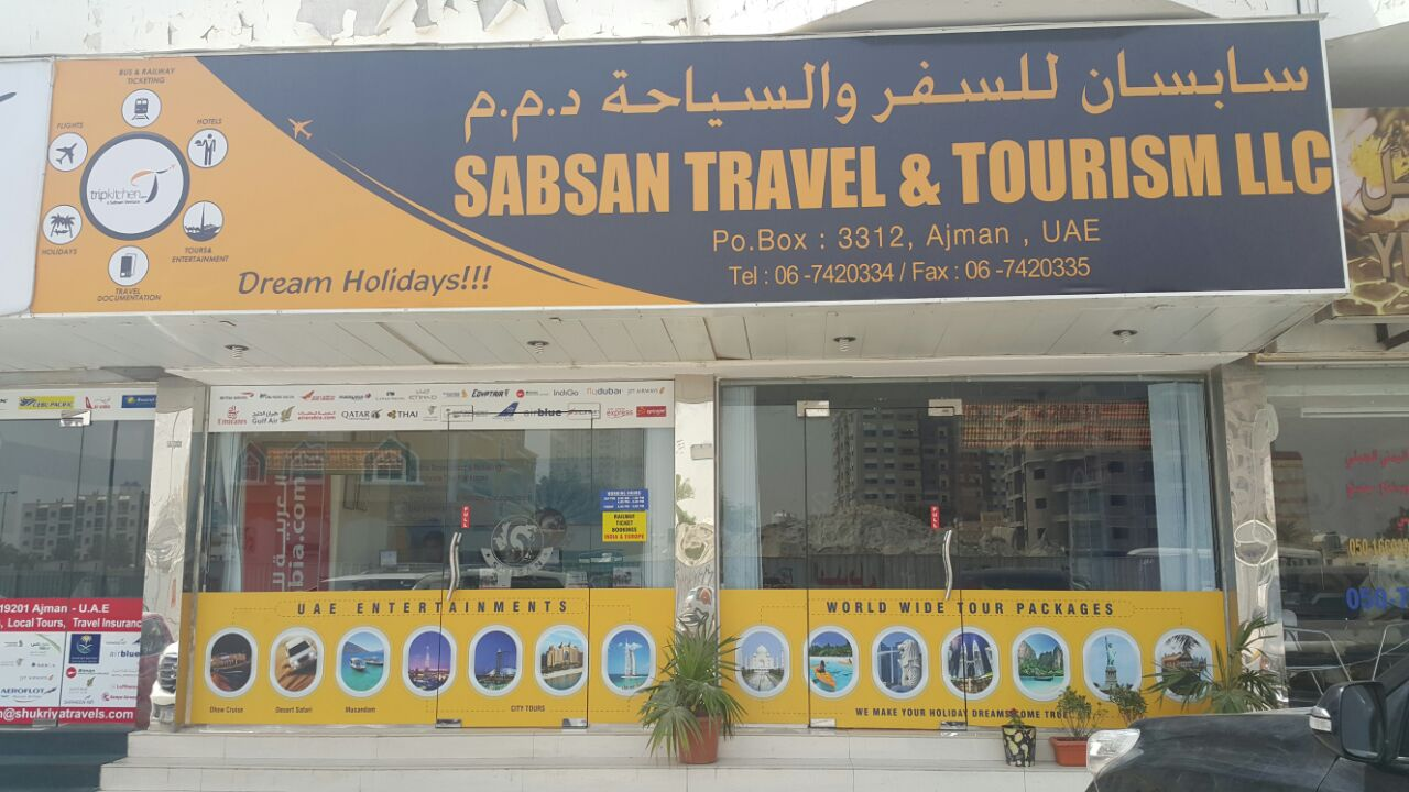Outbound Tour Operators In Ajman