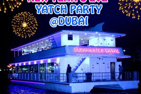 Dubai yacht party