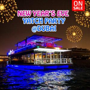 Dubai New Year 2018 Yacht Party