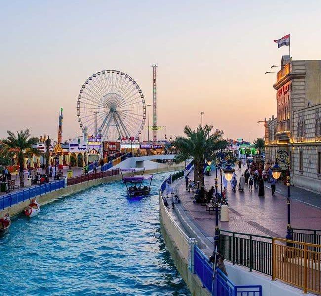 Shopping Festival Dubai 2020