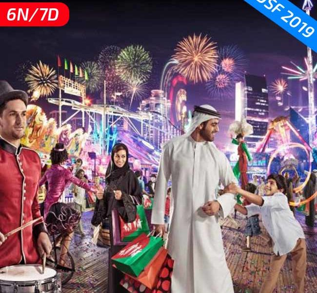 dubai shopping festival 2019 package