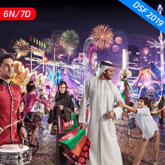 Christmas In Dubai 2019 Dubai Holiday Packages 2019,Affordable Holiday Tour packages to Dubai.