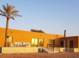 Farm-Stay-In-Ras-al-Khaimah-7-e1564917228609