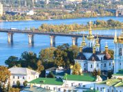 Kiev Holiday Packages from Dubai